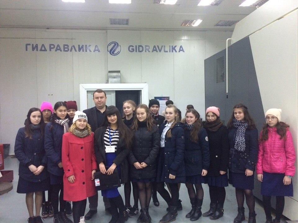 Школьники побывали в Уфимском агрегатном предприятии «Гидравлика»