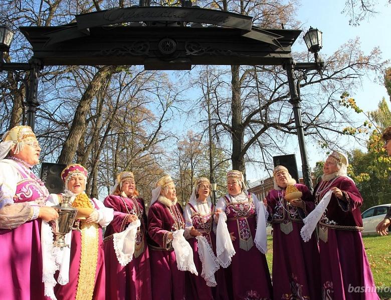 В Уфе состоялся традиционный международный Аксаковский праздник