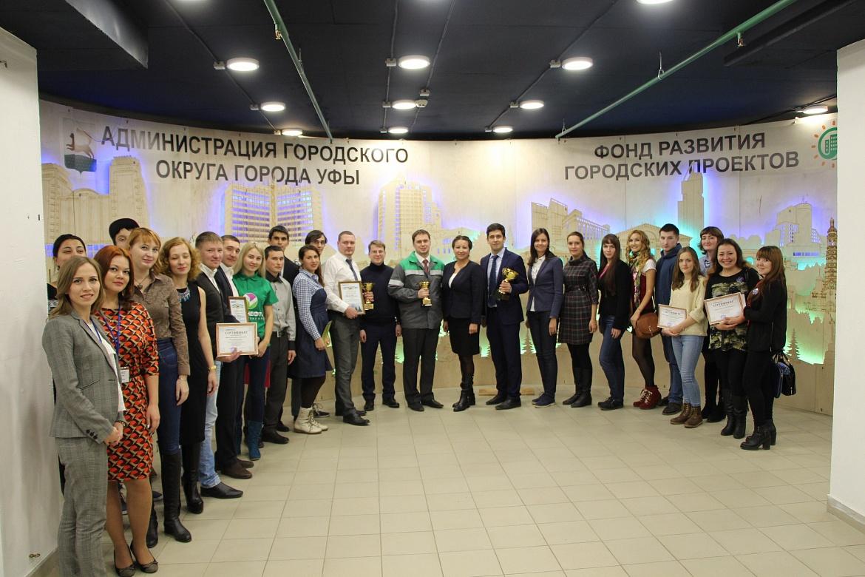 В Уфе определили лучшую молодежную структуру на предприятии